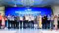 首届中国(湖州)婚庆旅拍产业高峰论坛暨湖州蜜月小镇旅拍资源推介会在太湖旅游度假区成功举行