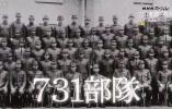 731部队影片播出 这些认罪录音不容磨灭!