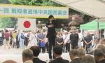 日本投降日国内右翼叫嚣中日开战称愿上战场