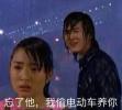 """""""我养你啊!""""男子月入5000力挺女友辞职!俩月后尴尬了"""