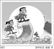 南京入选海归就业十大首选地 互联网职业为最热