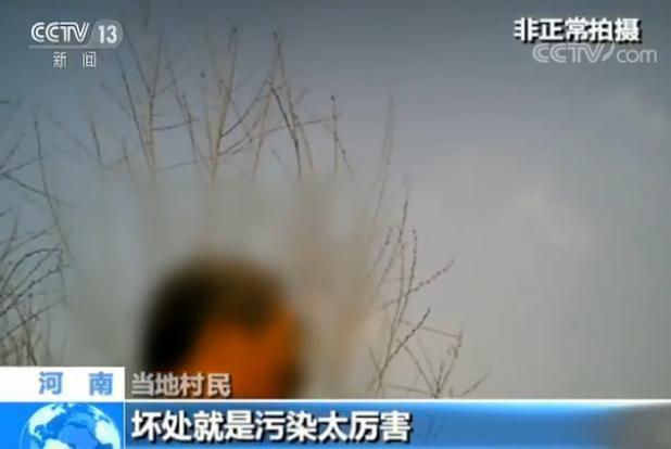 """重庆时时彩官方网站下载:央视曝光产值百亿""""污染园区"""" 污染现场触目惊心,粮食绝收"""