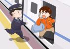 八部委:5月1日起特定严重失信人将限制乘坐火车