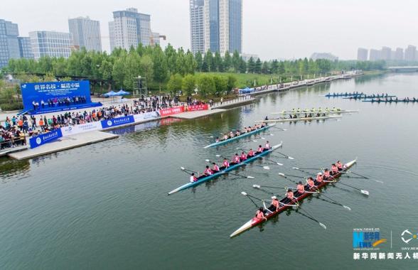 世界名校大學生賽艇挑戰賽在鄭州舉行