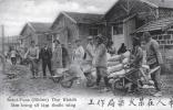 这位临朐人,在100年前的一战战场上,经历了啥?