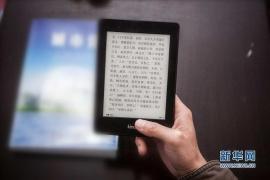 掌阅科技如何做好这单1亿人的阅读生意?