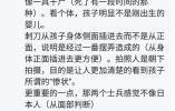 """打击""""精日""""拟入法 日网友诧异:中国竟还有这样的人?"""