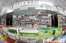 青岛开始执行2017版医保药品目录 增加386个药品
