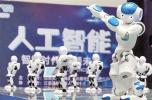 牛津报告:中国AI实力只有美国的一半