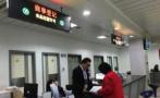 浙江每万人市场主体拥有量1074户,居中国首位