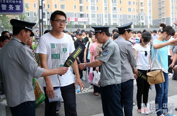 北京赛车pk10正规网址:多地取消加分项,合并录取批次 高考进入倒计时,2018新政了解下!