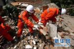 地震预报新尝试:我国将建首个地下云图网