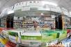 济青威成立跨区公立医院购药联合体 八成药全国最低