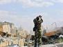 外媒:美宣布退出伊核协议1小时后 以袭击叙利亚