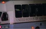 三名被朝羁押美国人回国 特朗普凌晨三点亲自机场迎接