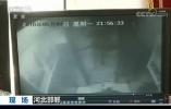 熊孩子在小区电梯内放火 导致电梯停运