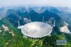 """""""中国天眼""""FAST升级提速5倍 将能发现更多脉冲星"""