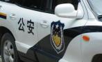"""杭州警方通报""""女生险遭房东强奸"""":嫌疑人刑拘期满取保候审"""