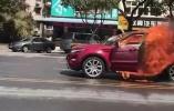 路虎燒車事件被害人報警數次仍遇害 蕪湖警方回應