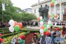 保加利亚庆祝节日