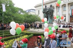 """保加利亚庆祝""""教育、文化和斯拉夫文字节"""""""