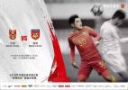 @南京市民:明晚中国男足VS缅甸男足 尽量选择公共交通
