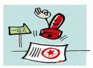 山东省将实行企业投资项目审批免费代办服务