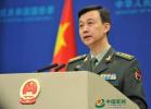 国防部新闻发言人吴谦就美舰擅自进入中国西沙群岛领海答问