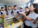 3D打印课堂
