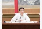 韩正:构建科学便捷高效的工程建设项目审批制度