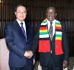 车俊分别会见津巴布韦总统副总统