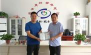 禹州市颁发首张特别法人