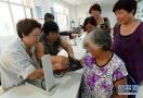养老保险中央调剂,是全国统筹的重要一步