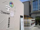 杭州首个国字号长租公寓项目再添新作