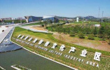 青岛:从天然摄影棚到产业化影都