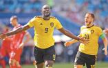 比利时前锋卢卡库的自述 就连不是球迷的人都感动了