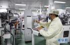比亚迪动力电池工厂