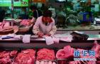 猪价连涨重回成本线 业内预计短期还会上涨