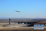民航局:CA106航班事件起因系副驾驶吸电子烟
