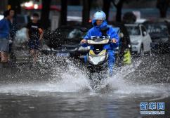澳门银河国际博彩官网发布暴雨黄色预警信号