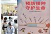 20省份集体发声:多地疾控部门宣布停用长春长生狂犬病疫苗