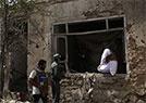 阿富汗发生数起爆炸