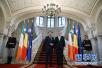 """罗马尼亚总统认为英国未达成协议的""""脱欧""""可能性不大"""