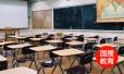 讓孩子吃上營養餐 青島中小學標準化食堂已達832所
