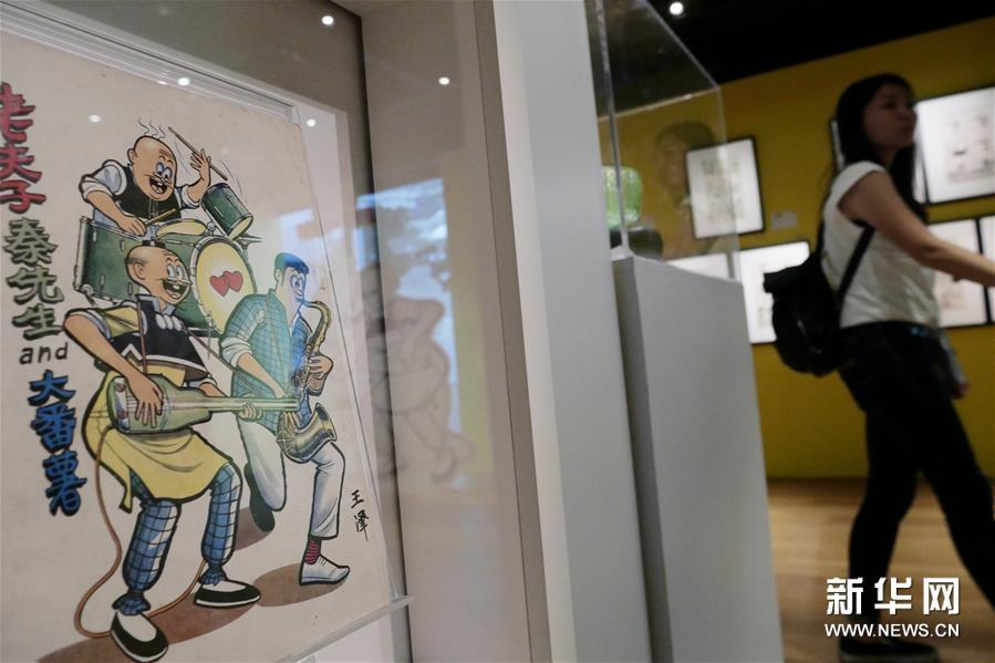 经典漫画《老夫子》原稿亮相香港苏富比