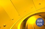 六部门联合通知:网络直播应落实用户实名制度