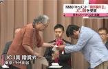因直逼真相 日媒拍的这部南京大屠杀纪录片获奖