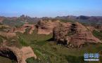 旅游大观:珍贵地貌被毁 景区也应该要反思