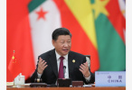 习近平主持通过北京宣言和北京行动计划