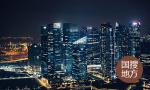 青岛西海岸新区海洋智慧小镇开建 总投资300亿元